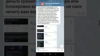 Telegram канал Money Bet. Как заработать деньги на новогодние подарки