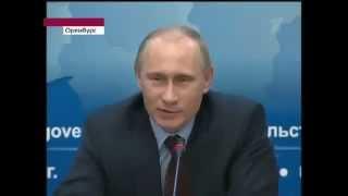 Poutine raconte une blague sur un espion américain qui se rend au KGB STF thumbnail