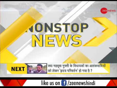 DNA: Watch Daily News and Analysis with Sudhir Chaudhary; Updates on PDP MLA Aijaz Ahmad's statement