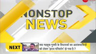 DNA: Watch Daily News and Analysis with Sudhir Chaudhary; Updates on PDP MLA Aijaz Ahmad
