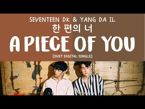 [LYRICS/가사] SEVENTEEN (세븐틴) Dokyeom & Yang Da Il - 한 편의 너 (A Piece of You/Cinematic Love)