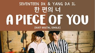 [ENG/HAN/ROM] SEVENTEEN (세븐틴) Dokyeom & Yang Da Il - 한 편의 너 (A Piece of You/Cinematic Love)
