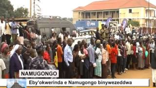 Eby'okwerinda e Namugongo binywezeddwa thumbnail