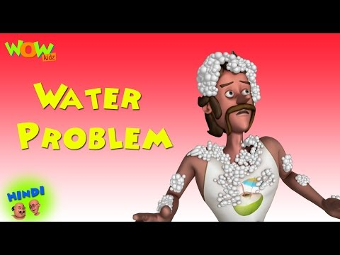 Water Problem - Motu Patlu in Hindi WITH ENGLISH, SPANISH & FRENCH SUBTITLES thumbnail