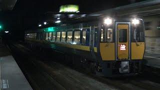 【爆走!】JR山陽本線 特急スーパーいなばキハ187系気動車 高島駅通過