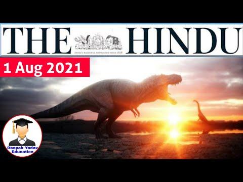 1 August 2021   The Hindu Newspaper Analysis   Current Affairs 2021 #UPSC #IAS #EditorialAnalysis