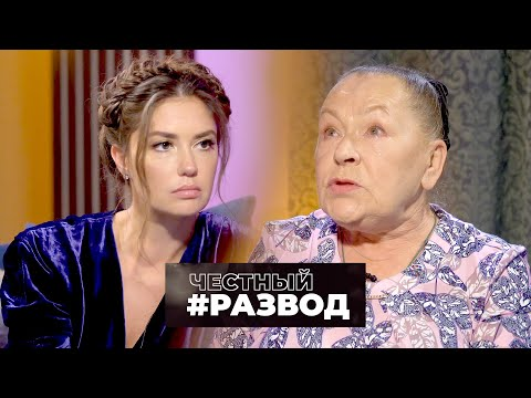 #честныйразвод - Раиса Рязанова