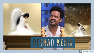 New Ethiopian Music/Guragnigna - Reshad Kedir 2019 - Bebum Mare Gueta