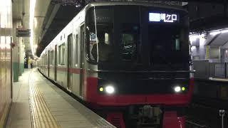 [スカ急]名鉄3150系3168f+名鉄2200系2213f(急行須ヶ口行き) 金山駅発車‼️