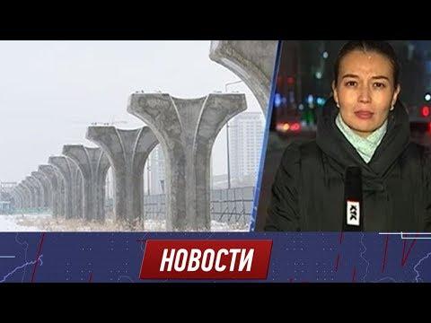 Названы фамилии чиновников, причастных к миллиардным хищениям на «Астана LRT»