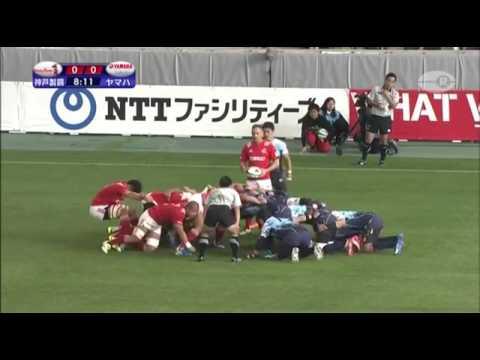 Japan Top League   Kobelco Steelers vs Yamaha Jubilo  Round 12