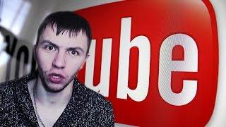 Ютуб в России Закроют но... YouTube Уйдет?