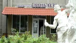 видео Цены на путевки в Санаторий Юбилейный, озеро Банное, Челябинская область