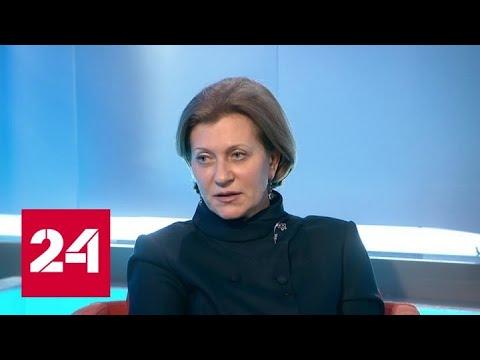 Попова: вирус играет вдолгую, карантин становится новой реальностью - Россия 24