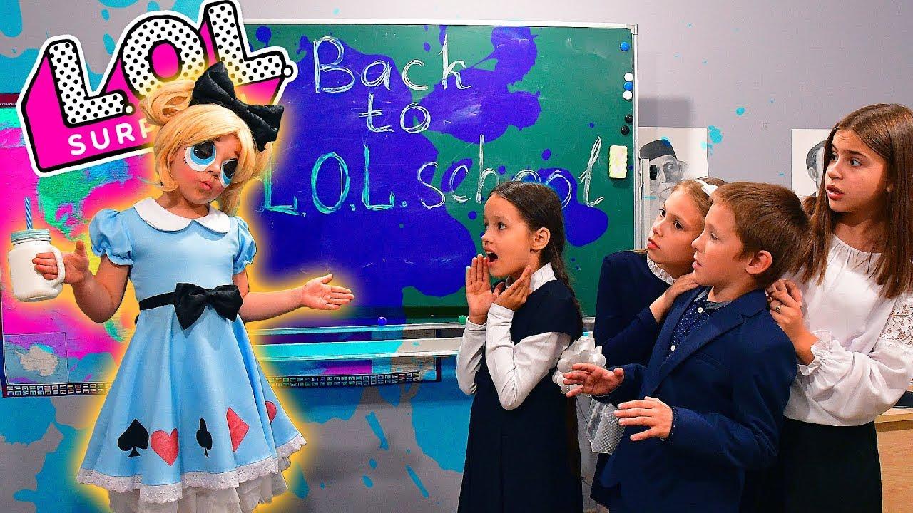 Я решила УЧИТЬСЯ КАК КУКЛА LOL! Школа кукол ЛОЛ - Back to School!