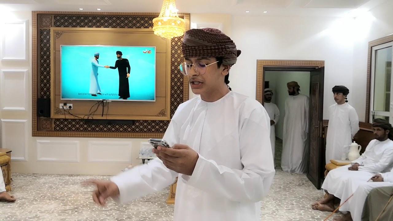 قصيدة المنشد سلطان بن خالد الجابري الدرعي في الشيخ سعيد بن ...