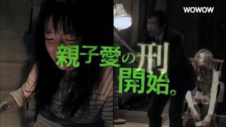 殺人アーティスト・カエル男が仕掛けるアナザーストーリー、配信・放送...