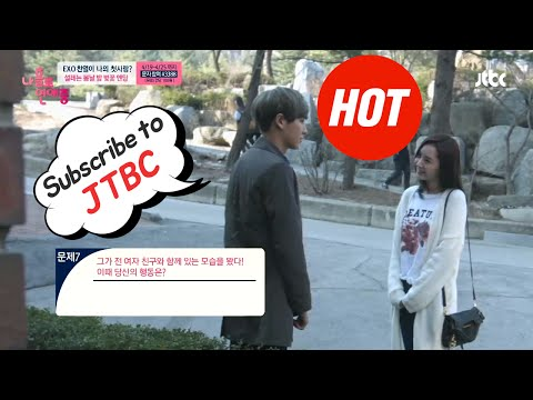 dating alone chanyeol full ep 2