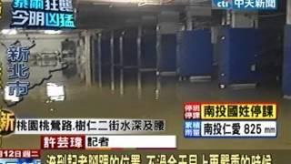 水淹新店 安坑區汪洋!安康高中操場變池塘