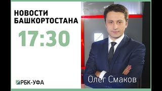 Новости 27.06.2017 17-30