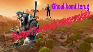 🔴 Tomorrow Update v 6.2 Ghoul Trooper revient! Et le don vient (Fortnite Battle Royale) [EN]