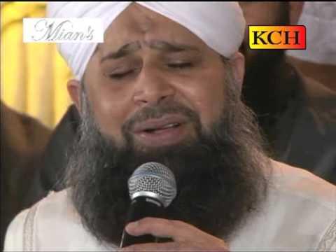Tajdare Haram Ho Nigahe Karam By Alhaj Muhammad Awais Raza Qadri