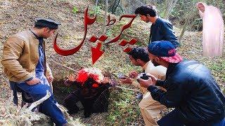 Churail In Abbottabad By Khan Logz Vines 2018