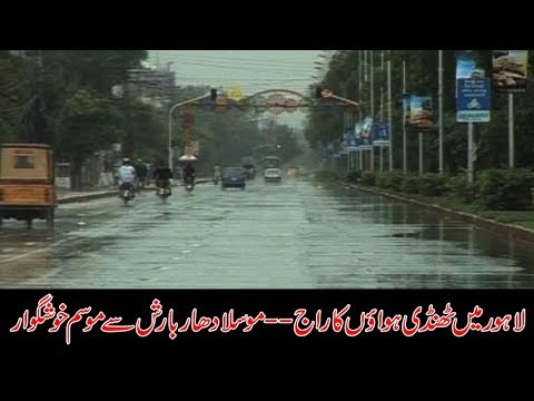 Rain turns weather pleasant in various cities | 24 News HD