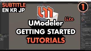 UModeler Lite Getting Started Tutorial 1/4