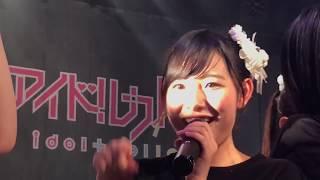 8th anniversary アイドルカレッジ8大都市ツアー!!! ~新リーダーエビ...