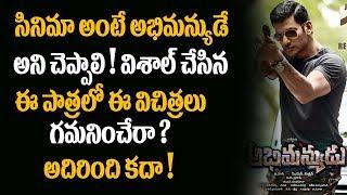 Vishal's Abhimanyudu Movie REVIEW | POSITIVE Public Talk | Samantha | Super Movies Adda | Tollywood