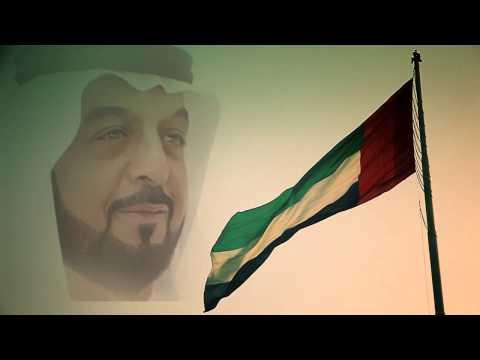 UAE Flag Day