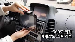 Hướng dẫn sử dụng giá đỡ máy tính bảng gắn khe ổ CD XENOMIX SHG-NX4000