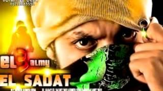 Kolo Egm3 fi El sa7a   Sdat  trap Remix  ft Ahmed kosta