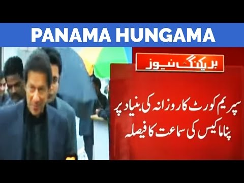 First Supreme Court Hearing on Panama Case Under New Chief Justice