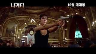 La Femme Nikita 1990 Trailer