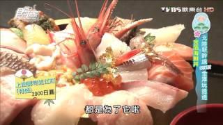 【日本 金澤】金澤版築地市場 近江町市場吃海鮮當早餐 食尚玩家  20160112