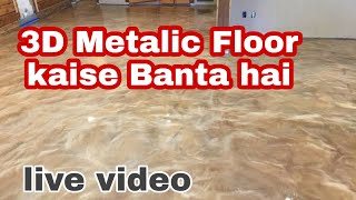 3D Metalic Flooring in india. Looking so beautiful and cool, like Glass finish.