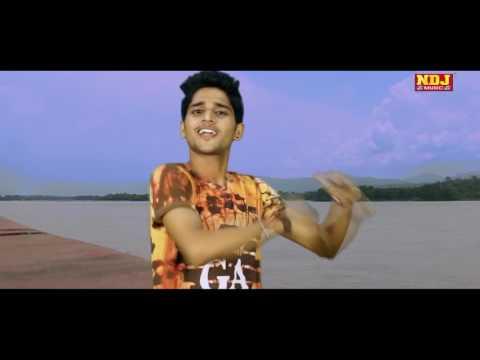 Sacche Bhagat # New Haryanvi Shiv Bhajan 2017 # Hit Devotional Songs # NDJ Music