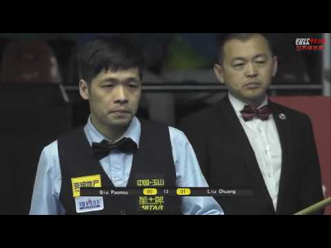 Liu Chuang VS Qiu Paomou - Men - 2017 Chinese Billiards World Championship