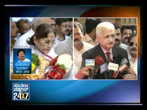 Salman Khushid pays tribute to Bangarappa...