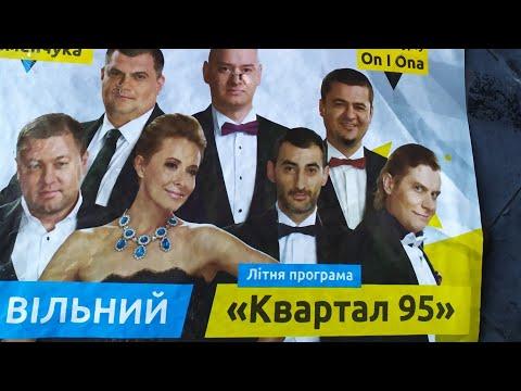 """Едем в Белгород Днестровский """" вечерний квартал 95"""" Крепость."""