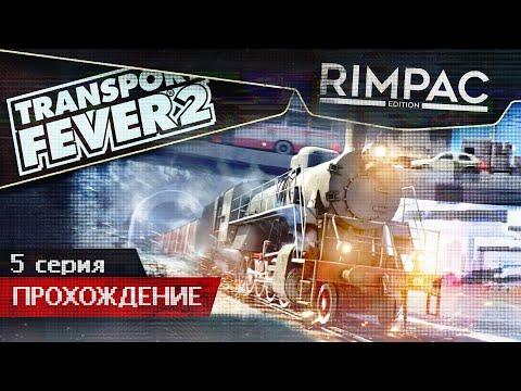 Transport Fever 2 _ #5 _ Байкал! Россия! Сибирь!