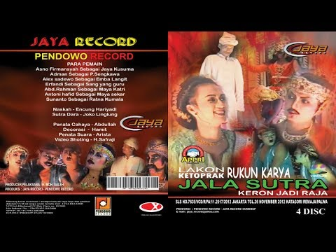 Cerita Berseri Rukun Karya _ JALA SUTRA 3