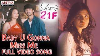 Baby U Gonna Miss Me Full Video Song || Kumari 21F || Devi Sri Prasad, Raj Tarun, Hebah Patel