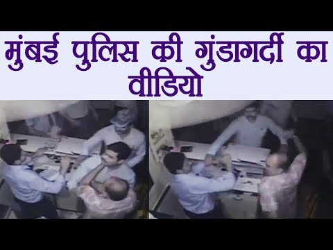 Mumbai Cop assaults hotel staff after being asked to pay for food   वनइंडिया हिंदी