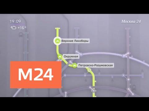 Смотреть Салатовую ветку метро будет обслуживать новое электродепо