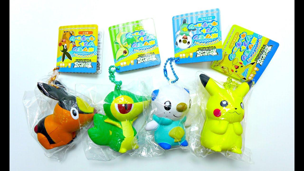Pokemon & Friends Squishy Series - YouTube