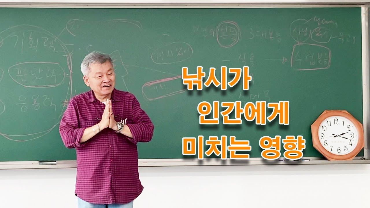 민병진 박사의 스포츠피싱, 대학 낚시 강의