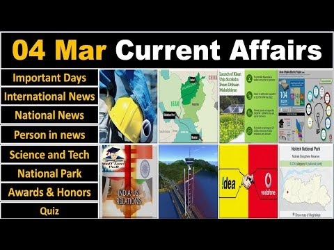 4 March 2019 PIB News, The Hindu, Indian Express - Current Affairs in Hindi, Nano Magazine, VeeR